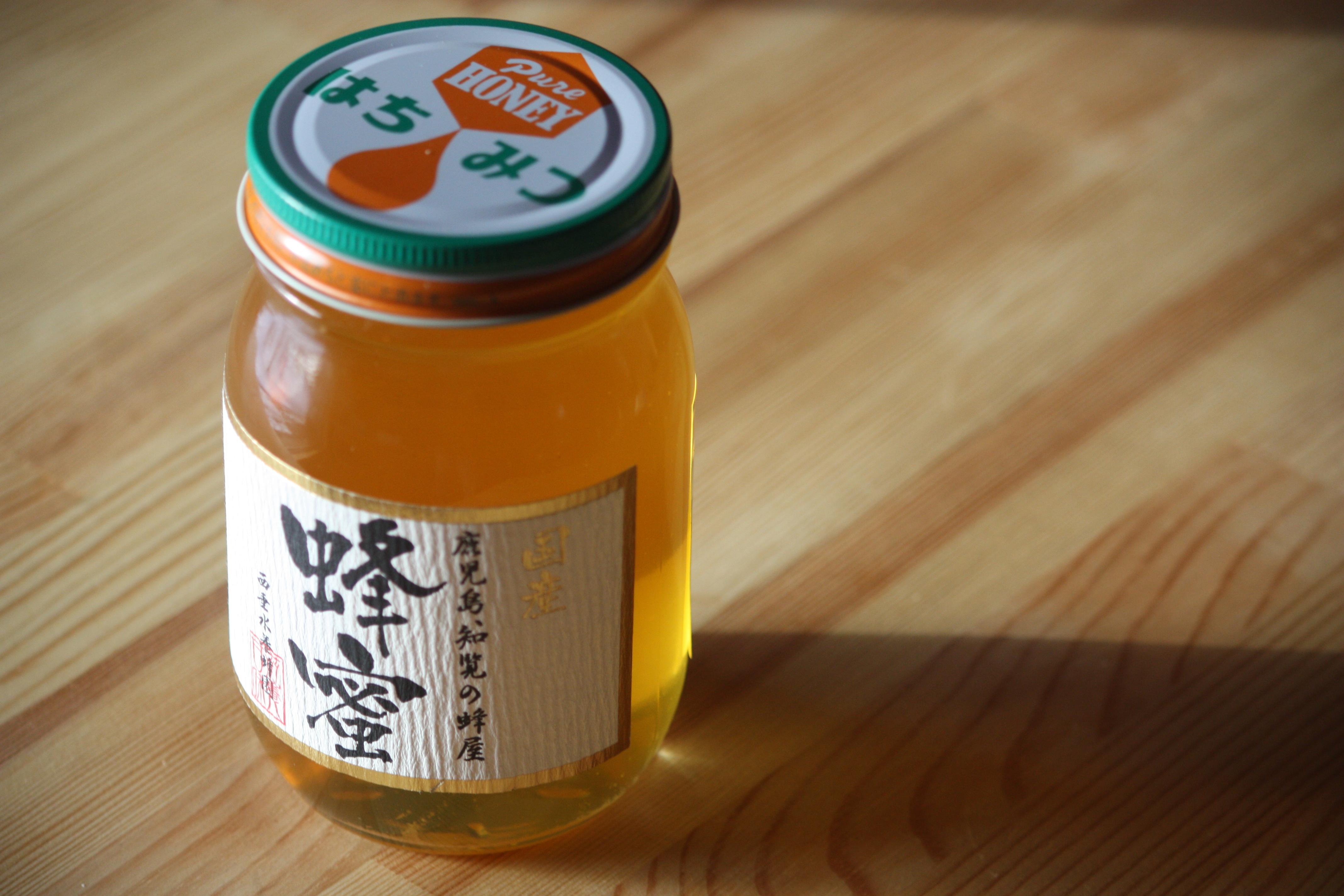国産 キハダ蜜(シコロ) 600g 日本産