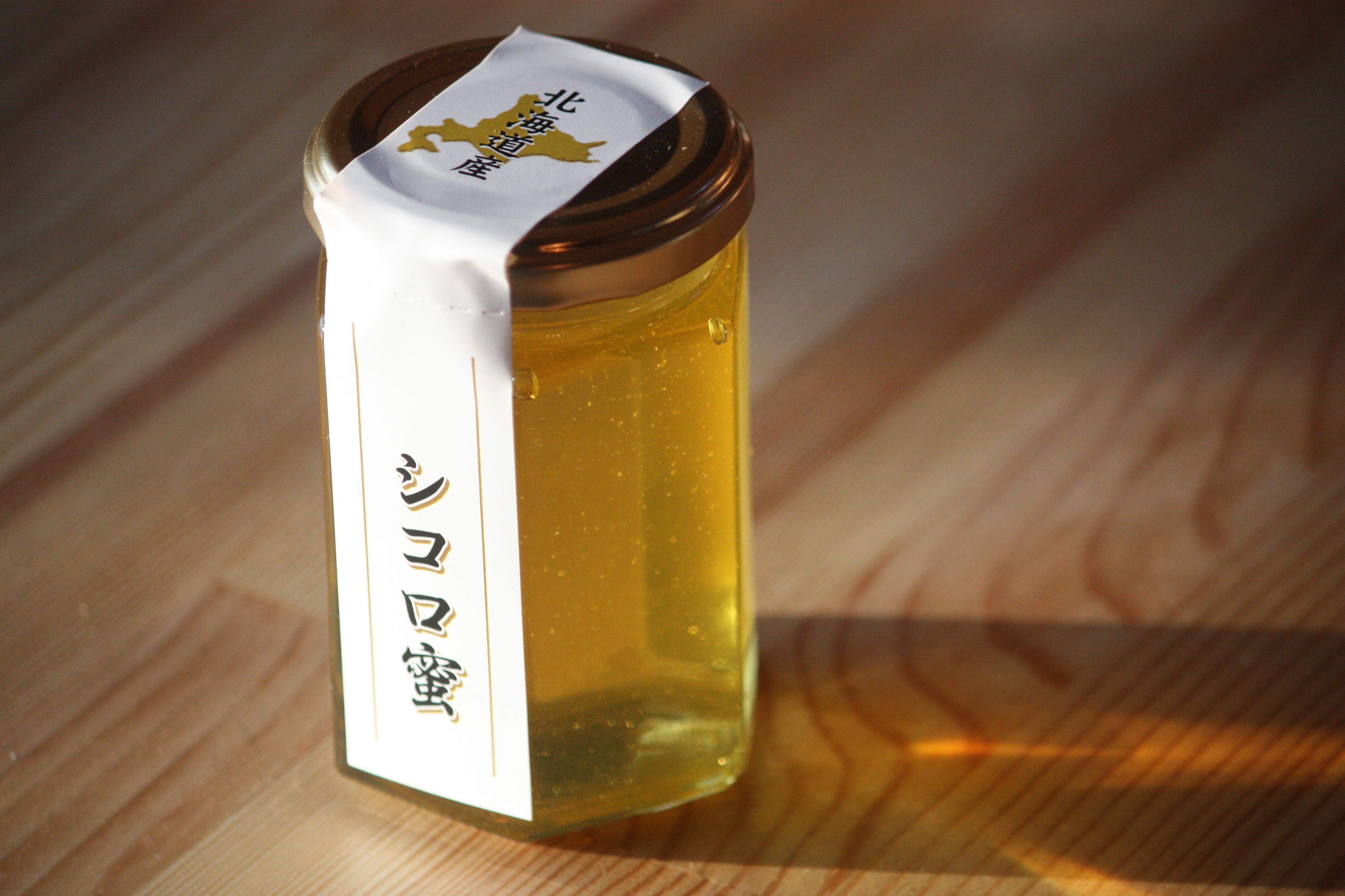 国産 キハダ蜜(シコロ) 150g 日本産